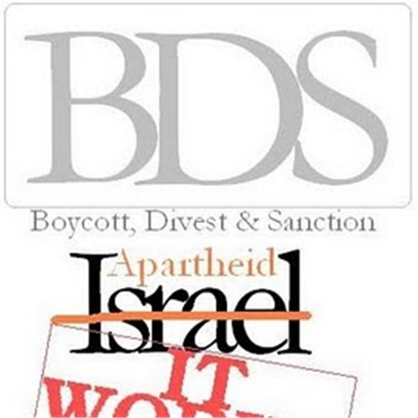 Cultural BDS for Palestine