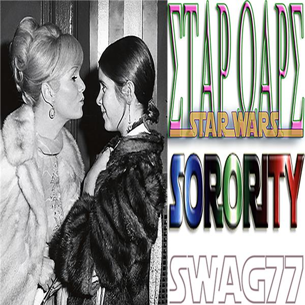 SWAG 77
