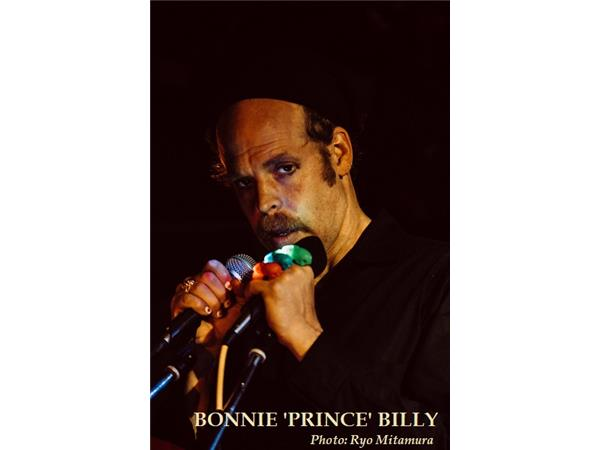 Big Blend Radio: Bonnie 'Prince' Billy in Hawaii Volcanoes National Park